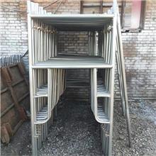 冉美现货供应 精美门式脚手架 楼房装修脚手架 搭建室外舞台脚手架 小型半架脚手架