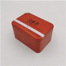厂家批发定制马口铁盒 铁观音毛尖春茶包装铁盒 乌龙茶铁盒 SOS医药包方形铁盒