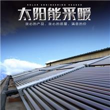 商用太阳能联箱制造商 泰安元启 太阳能热水工程系统