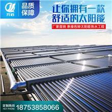 热水工程联箱 泰安元启 太阳能热水工程系统