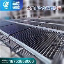 山东太阳能热水系统工程安装 大型热水工程系统定制