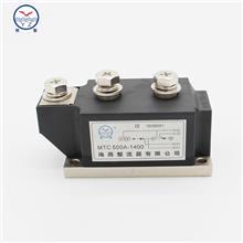 可控硅 晶闸管模块 MTC500A1400V