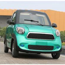 阳光-yg款 小型家用电动车 多用途电动轿车  女性全封闭式电动车