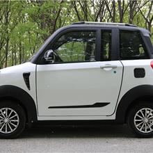 阳光款  成人家用油电两用车  女性家用车 全封闭电动车 质量可靠