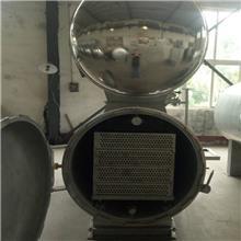电加热高温杀菌锅厂家直供 实验燕窝杀菌锅 休闲食品杀菌锅