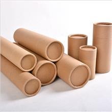茶叶纸罐彩印食品红茶绿茶牛皮纸圆形包装盒花茶圆筒纸罐定制logo