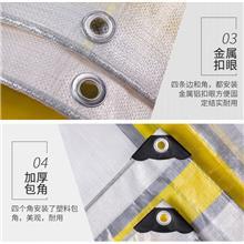 金包银篷布 帆布货车油布篷布防雨加厚棚布三防布_企业生产供应
