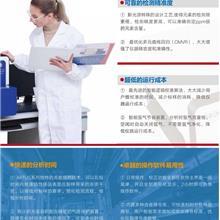 光谱仪 直读光谱仪 台式光谱仪 合金分析仪 手持式光谱仪