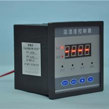 宇琭电气精选推荐 智能pid温控仪表 湿度控制仪 湿度控制器