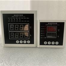 PID温控器 pid控制器 温控仪表 温度控制器