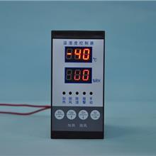 pid智能温度控制器 温控仪表 温度控制器