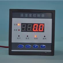 温度控制仪 pid智能温度控制器 双温度控制器