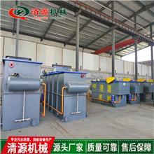 清源常年销售 食品添加剂污水处理设备 食品废水处理设备