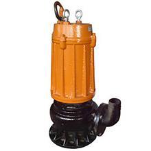 河北先创供应 潜水泵 管道自吸离心泵 自动搅匀潜水排污泵 按时发货