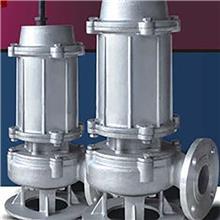 河北先创供应 潜水泵 废水排放离心泵 灌溉农田水泵 价格合理