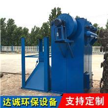 可定做 LCM-D/G低压长袋脉冲除尘器 达诚脉冲布袋除尘器