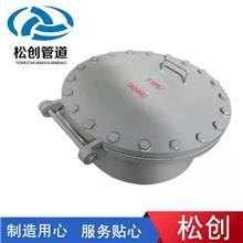 人孔 碳钢常压人孔 快开人孔 DN15-200欢迎选购