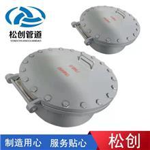 304不锈钢人孔 带芯人孔 垂直吊盖人孔 矩形人孔按需供应
