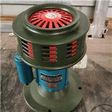 昌泰按需供应 带底座警报器 消防器材报警器 消防矿用警报器