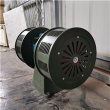 带底座电动报警器 消防矿用警报器 工业报警器 价格合理