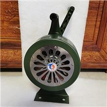 便携式报警器 工业报警器 铝合金手摇报警器 长期供应 质量放心