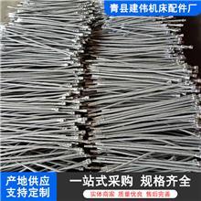 建伟机床金属冷却管可批量订购
