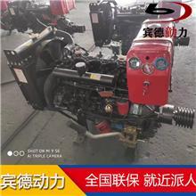 山东潍坊4102发动机 离合器55马力柴油机配套水泥罐车 宾德动力离合器柴油机生产厂家