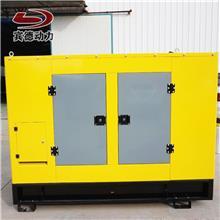 宾德动力静音箱式100kw沼气发电机组柴油发电机 生物质发电