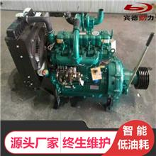 k4100zp离合器柴油发动机带皮带轮 1500转50马力柴油机生产厂家