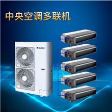 广西中央空调-商用中央空调-多联机安装