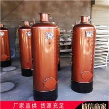 售后无忧 生物质颗粒锅炉 酿酒设备配套蒸汽锅炉 蒸汽常压锅炉
