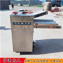 厂家供应 低噪音多功能揉面机 500重型揉面机 食品机械设备厂家报价