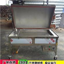 货源充足 全自动蒸烤一体锅贴机 黄底锅巴馒头机  加厚锅底受热均匀