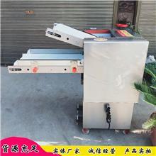 河南销售 全自动小型压面机 自动循环高速揉面机 铜包电机强劲有力