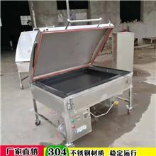 正规企业 销售黄底锅巴馒头机 多功能生煎一体锅贴机  上蒸下烤加热均匀