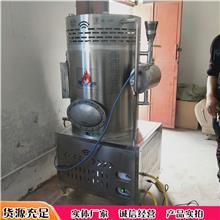 现货供应 全自动生物质蒸汽发生器 60火排不锈钢蒸汽机 河南厂家直销