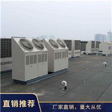 商场大型中央空调批量回收二手中央空调回收工厂工业空调祥源