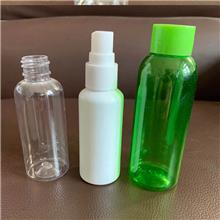 透明小喷壶 化妆香水喷瓶 喷雾瓶子 塑料小喷瓶