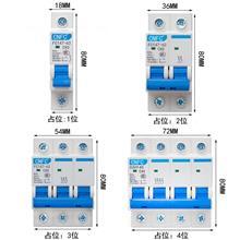 空气开关小型断路器-塑2p空开开关63a家用空调开关-塑壳断路器