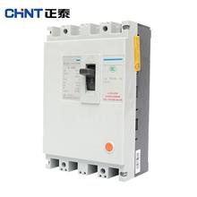 厂家直供剩余电流DZ47LE漏电断路器 漏电保护器 北方事达电料直销