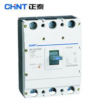 DZ30L-32A小型微断漏电保护器 空气开关带漏电过载断路器