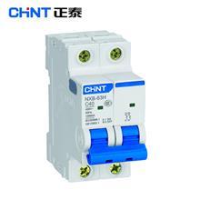 小型家用断路器 1P2P带漏电保护器 系列空气开关