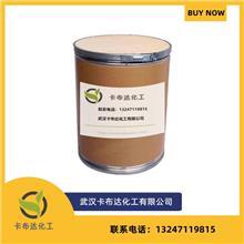 对叔丁基邻苯二酚 98-29-3 现货厂家直销 量大价廉