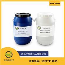 三辛胺 三正辛胺 98% 金属萃取剂 1116-76-3 现货厂家直销 量大价廉