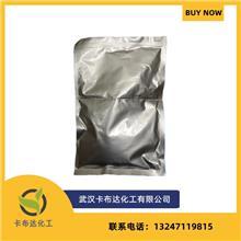 G盐 2-萘酚-6,8-二磺酸二钾 842-18-2 现货厂家直销 量大价廉
