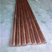 C17500铍青铜棒  压力仪表铍铜小棒 Φ3-Φ5mm 模具用铍青铜棒 c17200铍铜