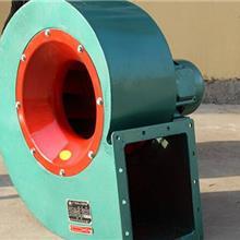 离心风机工业除尘抽风机油漆房废气排烟风机离心式通风机