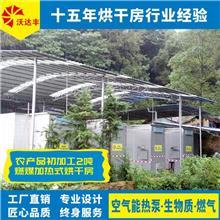 湖南 农产品初加工专用设备 2吨燃煤加热式热风烘房 厂商价