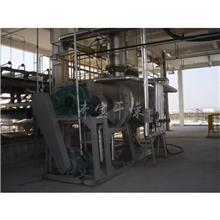 化工品干燥机 精细化学品耙式干燥机 精细化工产品真空耙式干燥机 真空烘干机