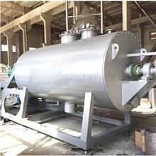 防爆型真空干燥机 精细化学品耙式搅拌型干燥机 化工物料耙式真空干燥机